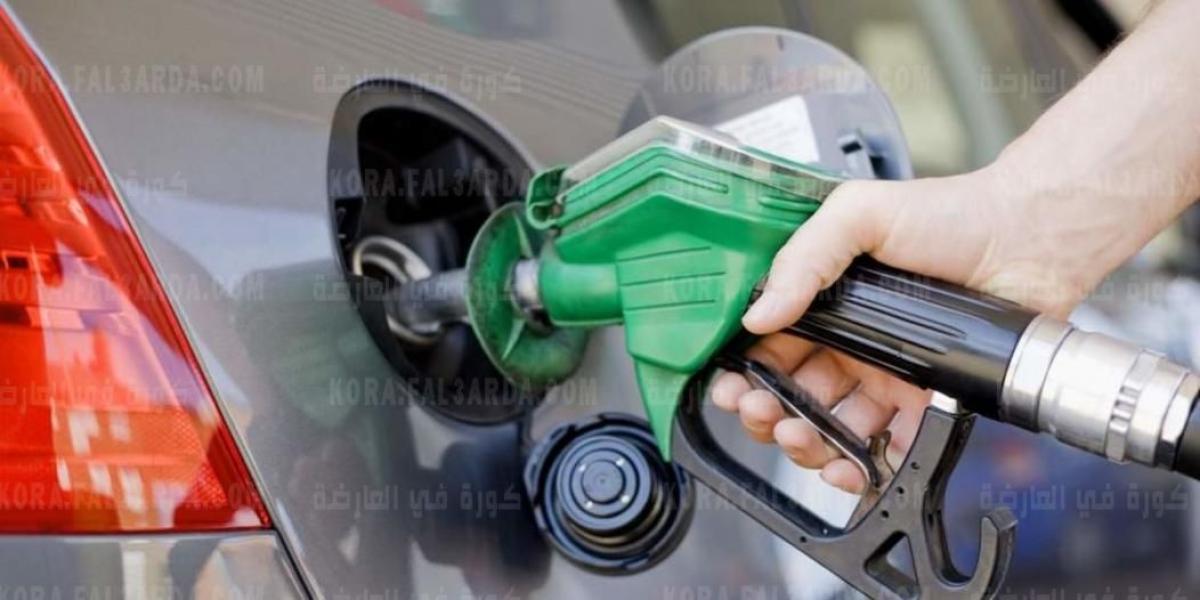 أسعار البنزين الجديدة في السعودية لشهر سبتمبر 2021 المعتمدة من شركة أرامكو Aramco Saudi خلال ساعات