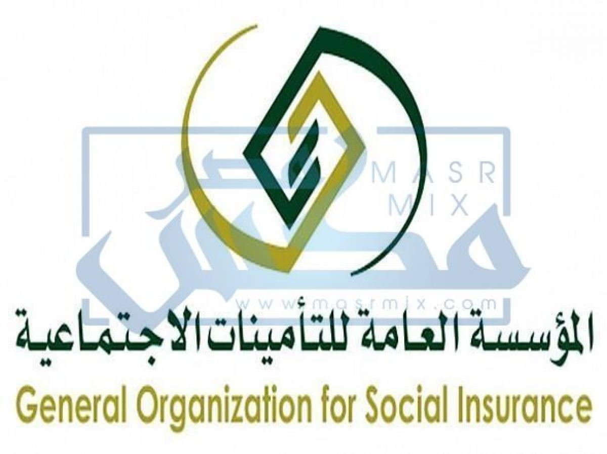 موعد ايداع راتب التأمينات وماهي الألية المستخدمة في صرف الرواتب
