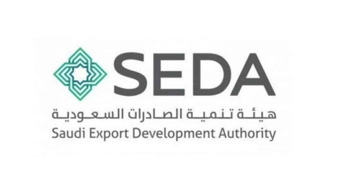 وظائف إدارية شاغرة لحملة البكالوريوس في هيئة تنمية الصادرات السعودية