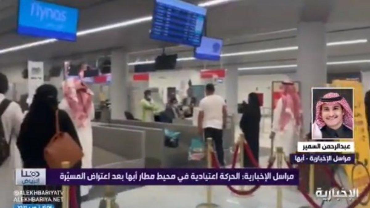 فيديو.. توقُّف الملاحة مؤقتًا بمطار أبها بعد اعتراض مسيَّرة حوثية