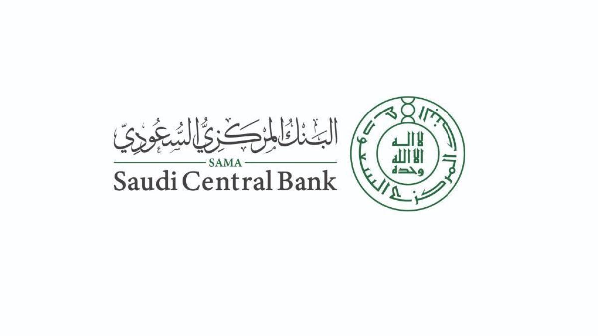 البنك المركزي يُصدر الصيغة النموذجية لوثيقة التأمين ضد الأخطاء الطبية 10:42 مساءً30 سبتمبر, 2021