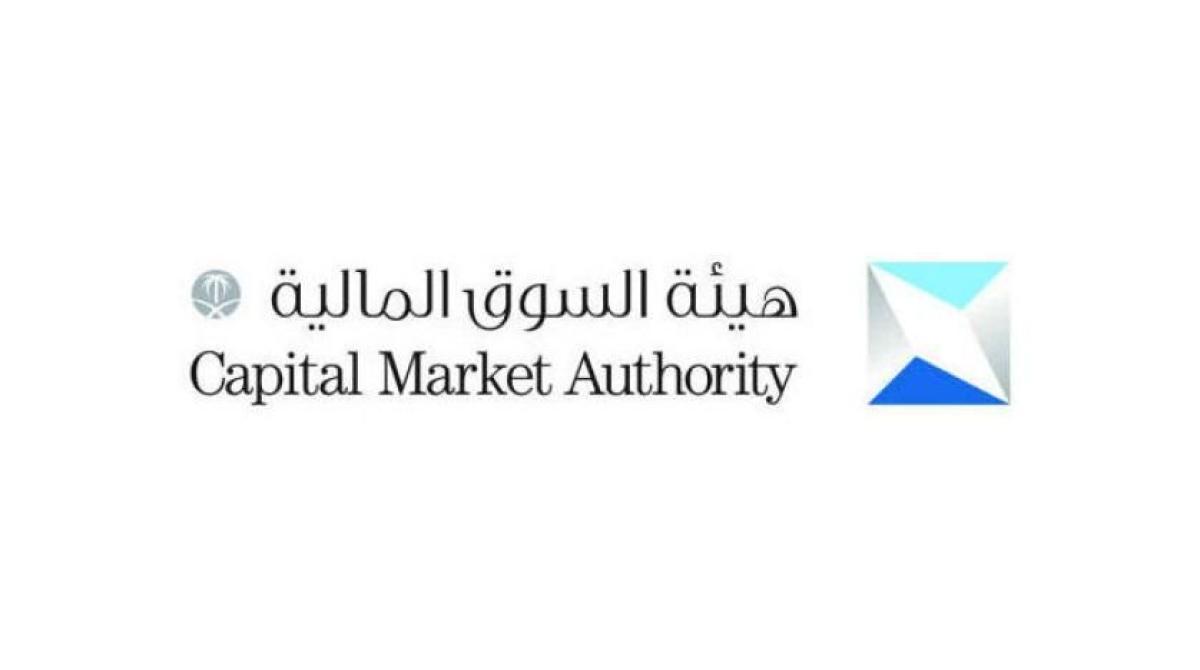 السوق المالية: 4 إفادات تقدمها الشركات عند تقديم نموذج القيمة العادلة أو إعادة التقييم 6:09 مساءً30 سبتمبر, 2021