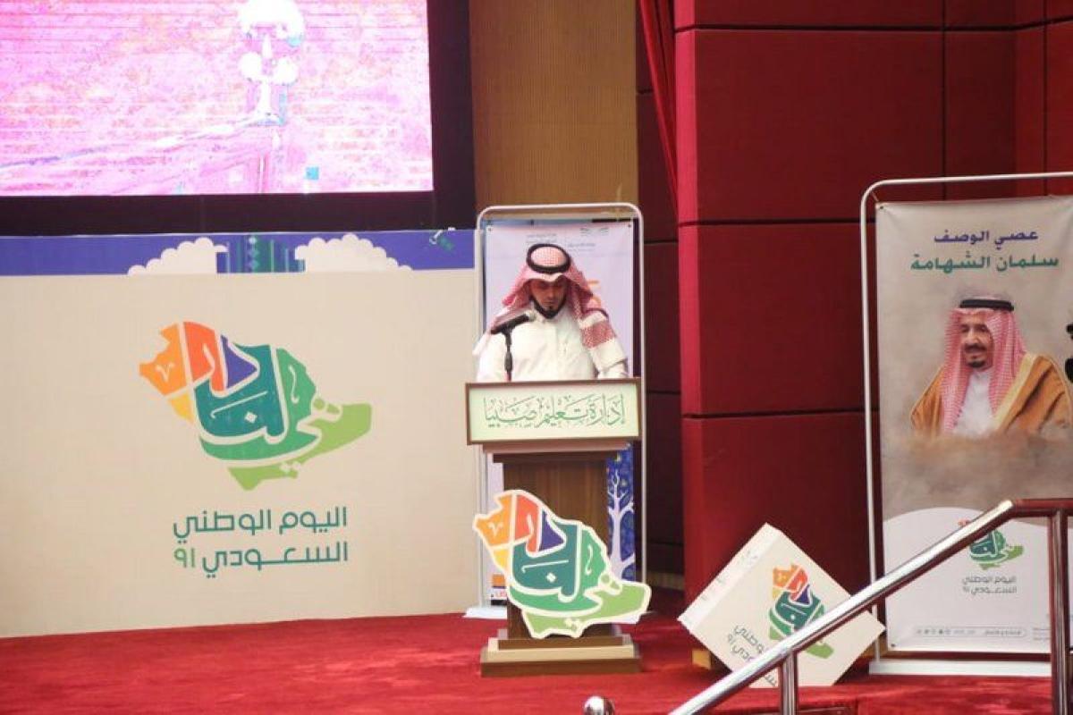 """""""آل الشيخ"""" يكرم معلمي ومعلمات صبيا لإخلاصهم في أداء رسالتهم"""