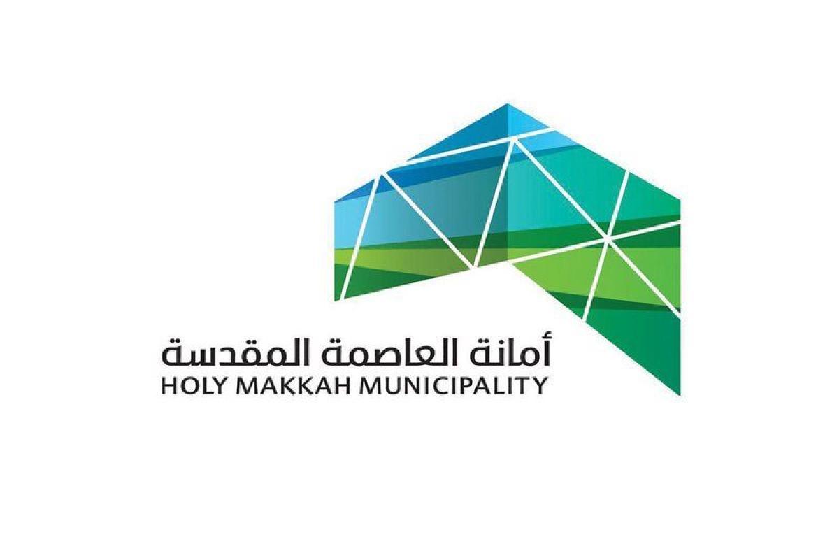 مكة المكرمة: إغلاق 28 منشأة تجارية وغذائية مخالفة وإشعار 48 بالمر