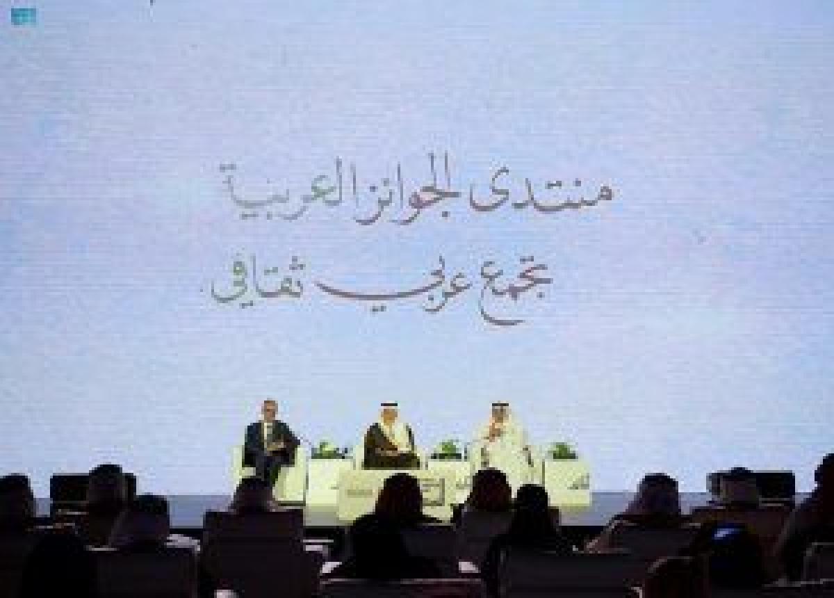 أمير مكة يفتتح أعمال الدورة الثالثة لمنتدى الجوائز العربية المناطق - واس: