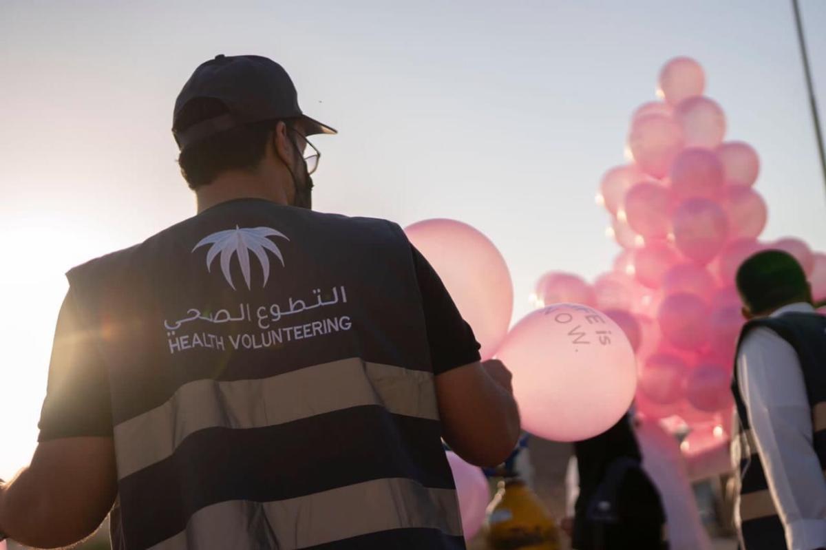 """""""صحة الجوف"""" تطلق 1000 بالون وردي بحملة أكتوبر للكشف المبكر عن سرطان الثدي أبرز المواد"""