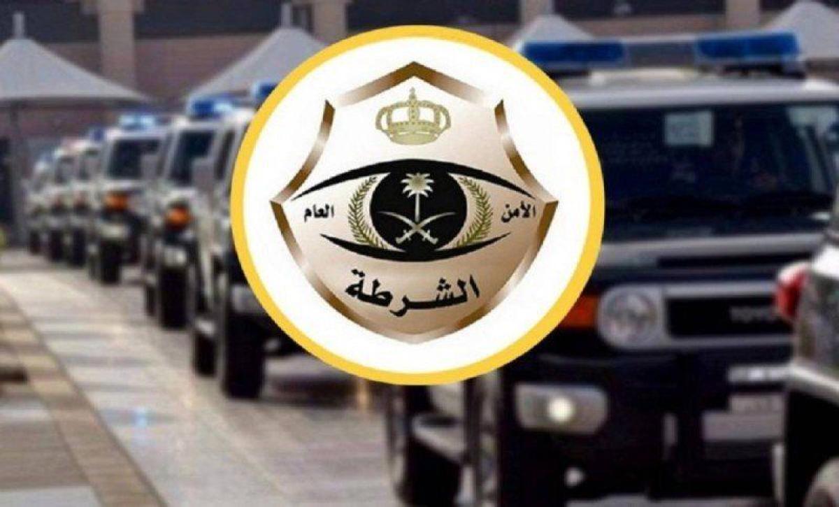 شرطة الرياض تطيح بمخالفَين لارتكابهما جرائم احتيال