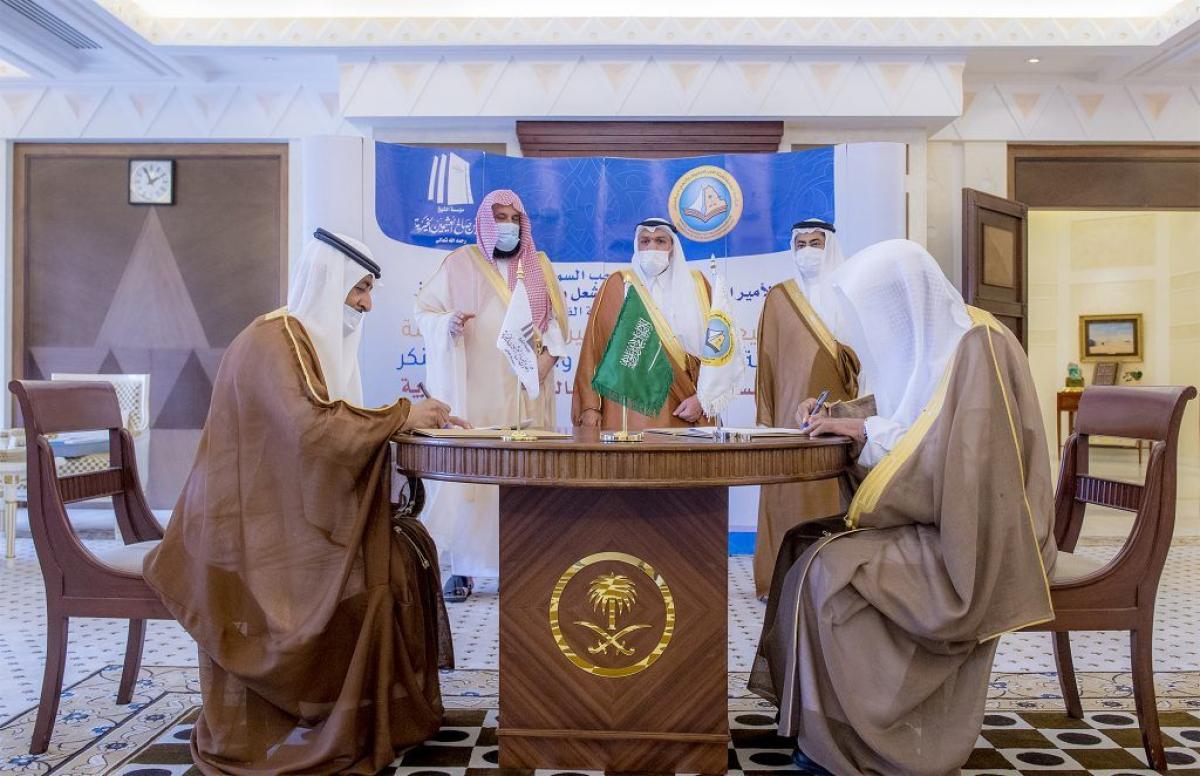 مذكرة تعاون بين إمارة القصيم والمنظمة الدولية للإبل لتطوير المزادات وتنمية الفكر الثقافي المناطق
