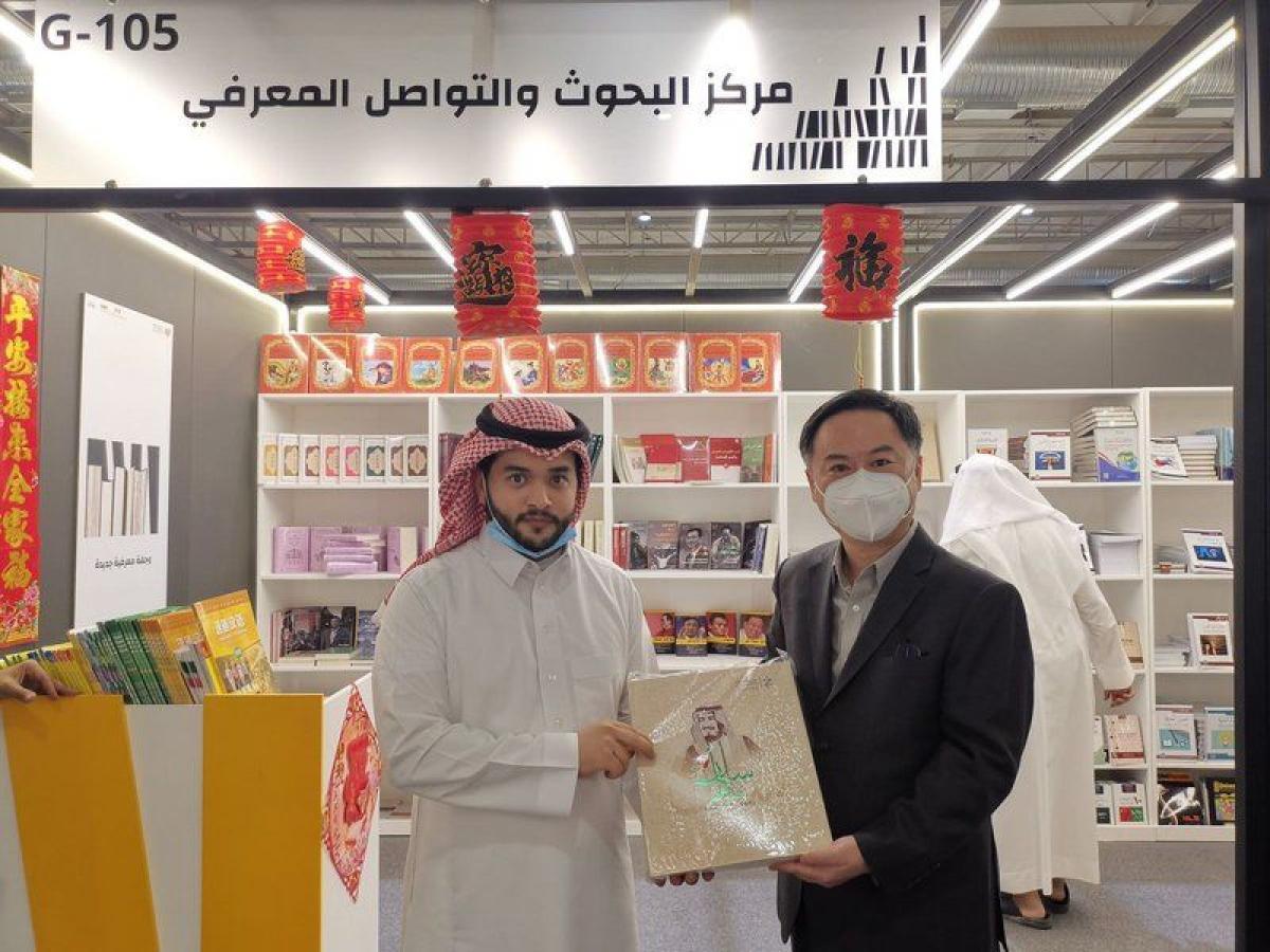 مركز البحوث والتواصل المعرفي يخصص جزءاً من جناحه بمعرض الرياض للم