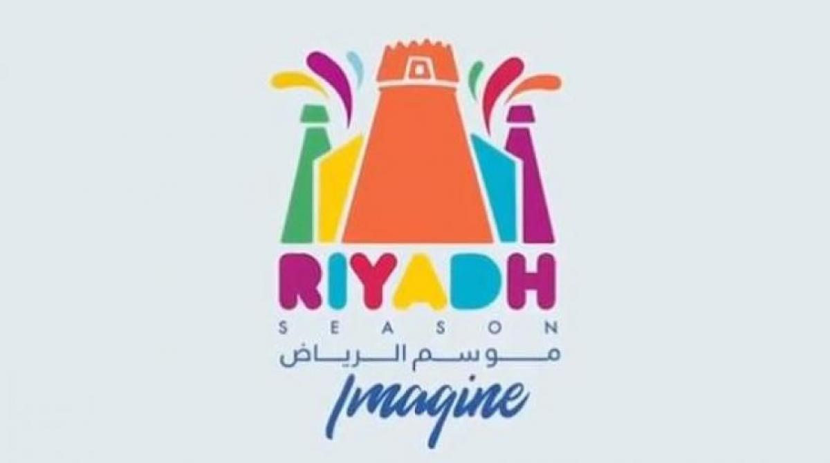 استشاري موارد بشرية يكشف خطوات اقتناص الفرص بموسم الرياض (فيديو) أبرز المواد