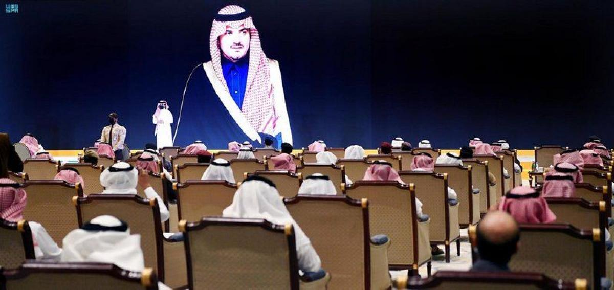 برعاية وزير الداخلية.. اختتام المؤتمر السعودي الدولي للسلامة الصن