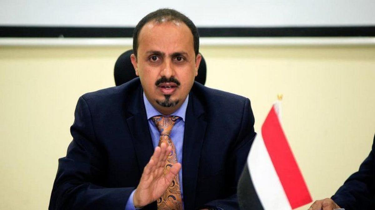 """""""الإرياني"""": تخاذُل المجتمع الدولي يعطي ضوءًا أخضر لميليشيا الحوثي"""