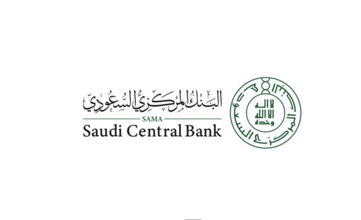 """""""المركزي"""" يكشف شرط مزاولة نشاط الدفع الآجل في المملكة 1:10 مساءً4 أكتوبر, 2021"""