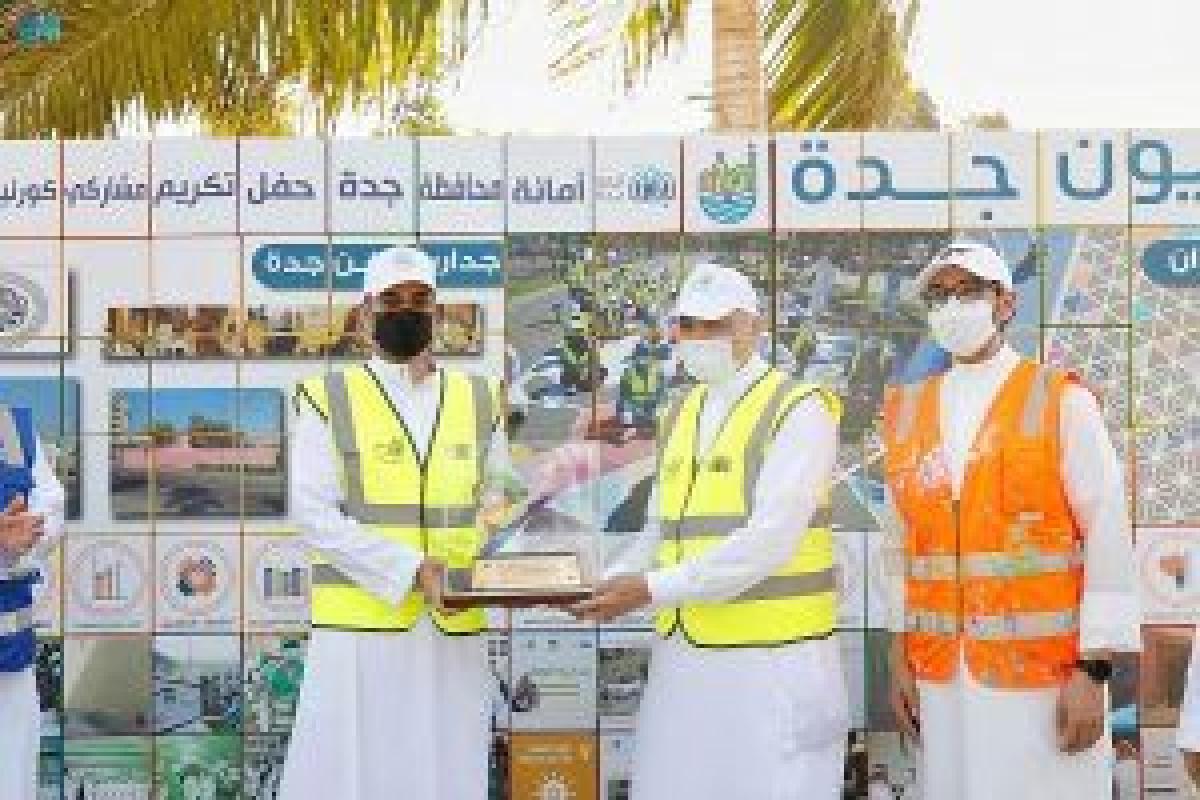 """مستشار أمير مكة يشهد اختتام فعاليات مبادرة """"كورنيش الألوان"""" المناطق"""