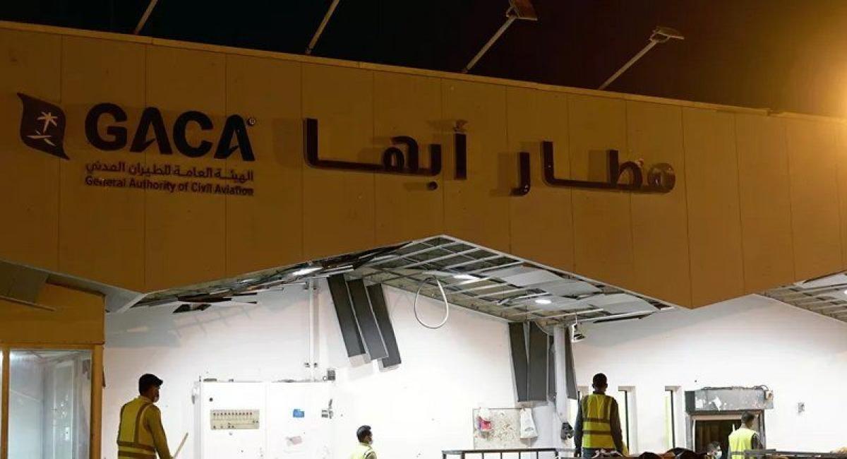 """""""التحالف"""": اعتراض مسيَّرة مفخخة حاولت تنفيذ هجوم عدائي على مطار أ"""