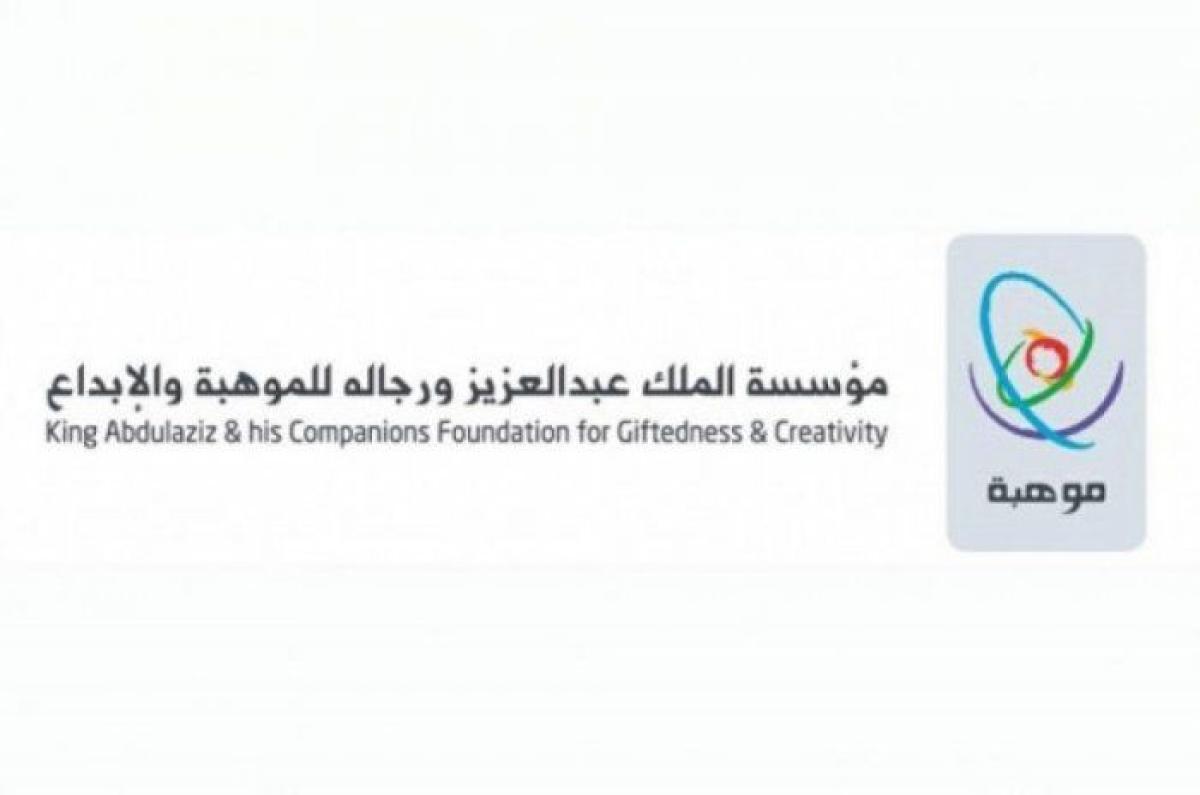 """إطلاق مبادرة """"الموهوبون العرب"""" بناء على طلب المملكة أبرز المواد"""