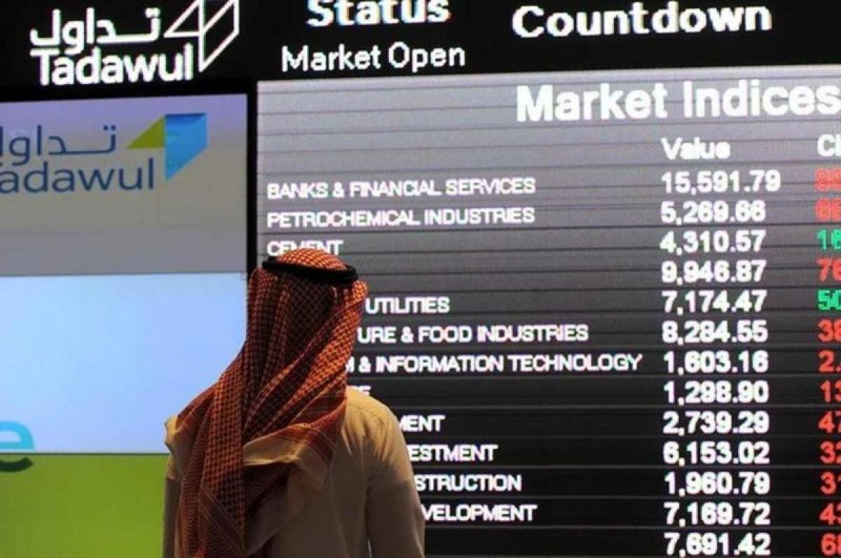 """السوق السعودية """"تداول"""" تقترب من الطرح العام بقيمة 15 مليار ريال"""