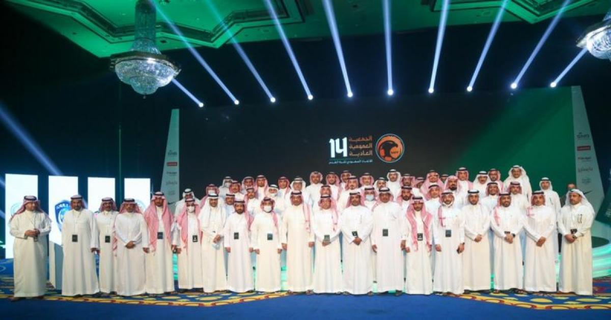 انعقاد الجمعية العمومية للاتحاد السعودي لكرة القدم .. تعرف على قر