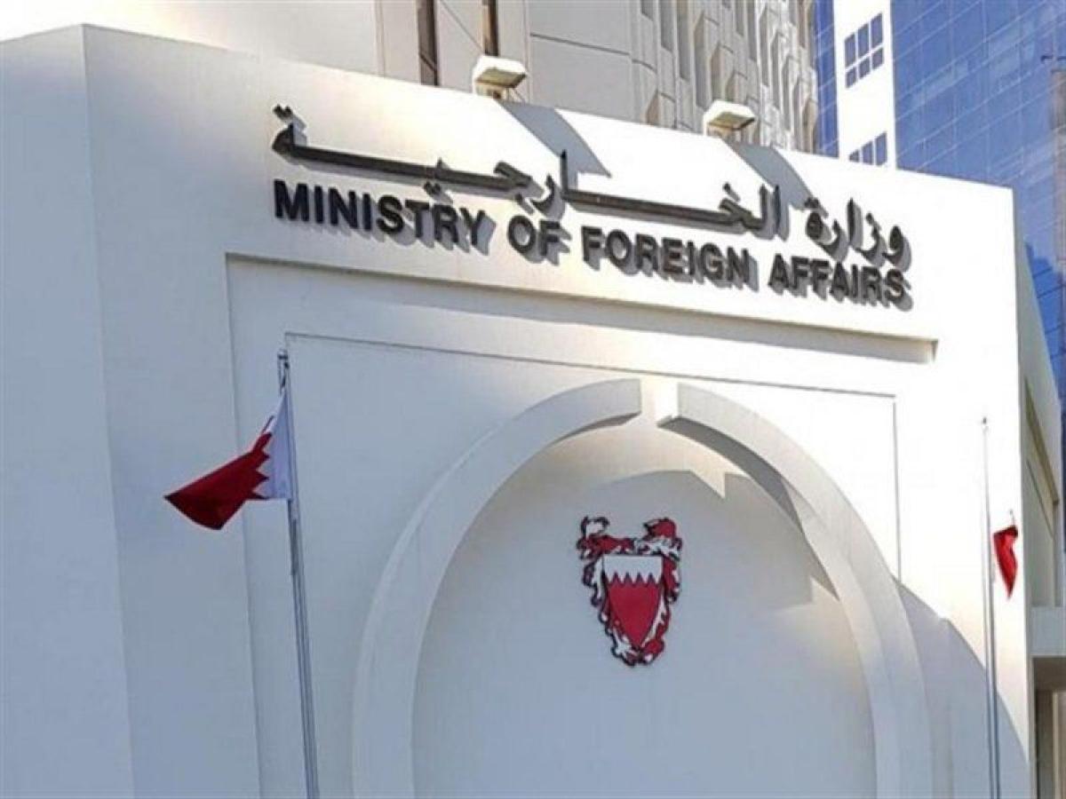 البحرين تشيد بيقظة قوات تحالف دعم الشرعية واعتراض الطائرة المسيرة