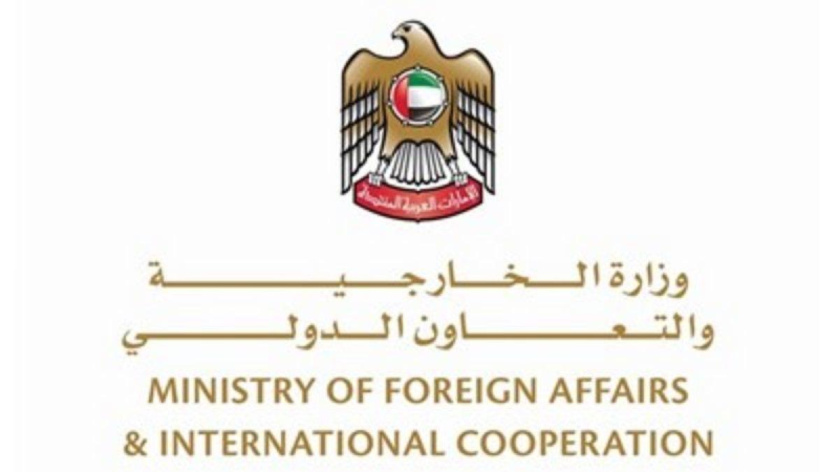 الإمارات تُدين محاولة الحوثيين استهداف مطار أبها بطائرة دون طيار