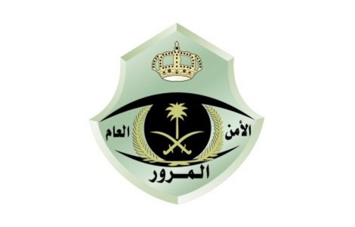 """لمدة يومين.. """"مرور المدينة"""": إغلاق جزئي لطريق الأمير """"مقرن بن عبد"""