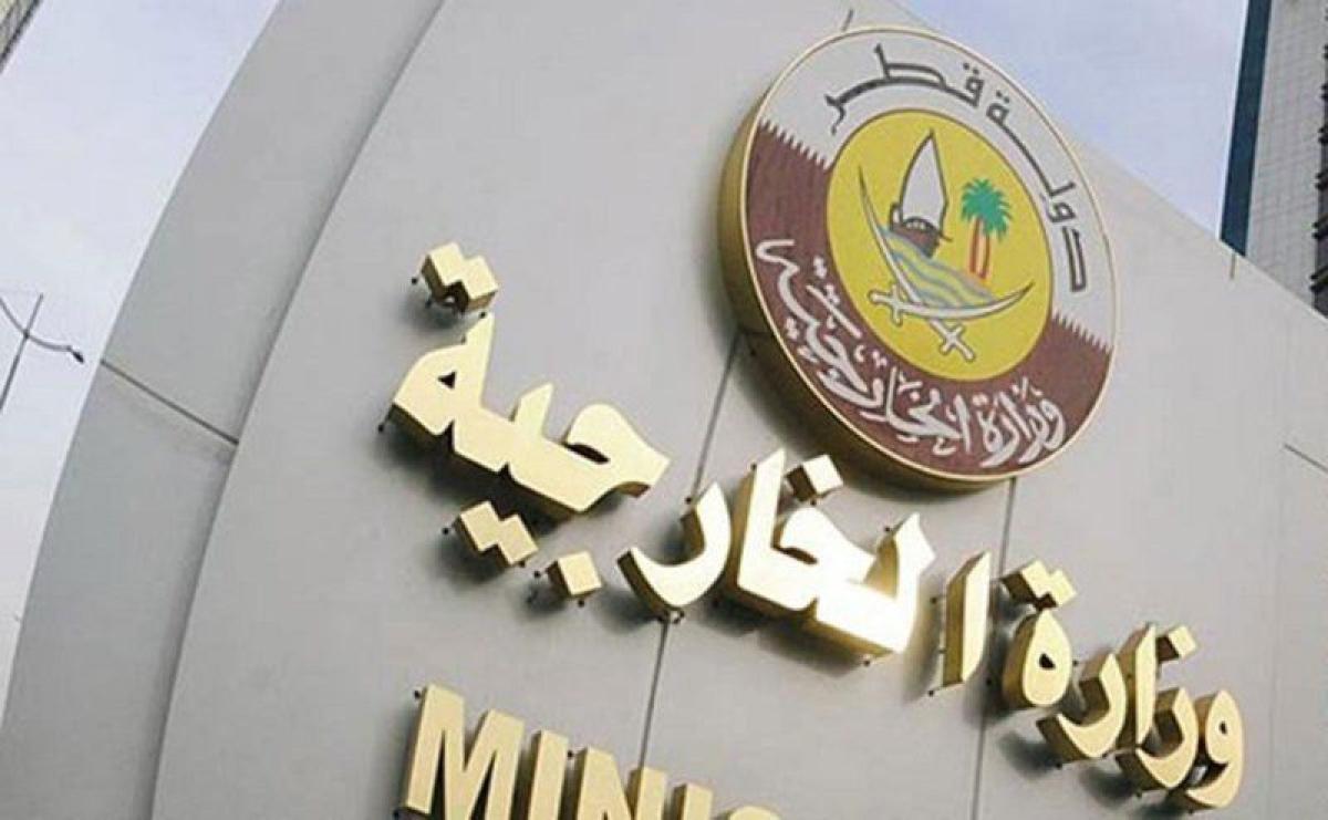 قطر تعرب عن إدانتها واستنكارها الشديدين لمحاولة استهداف مطار أبه