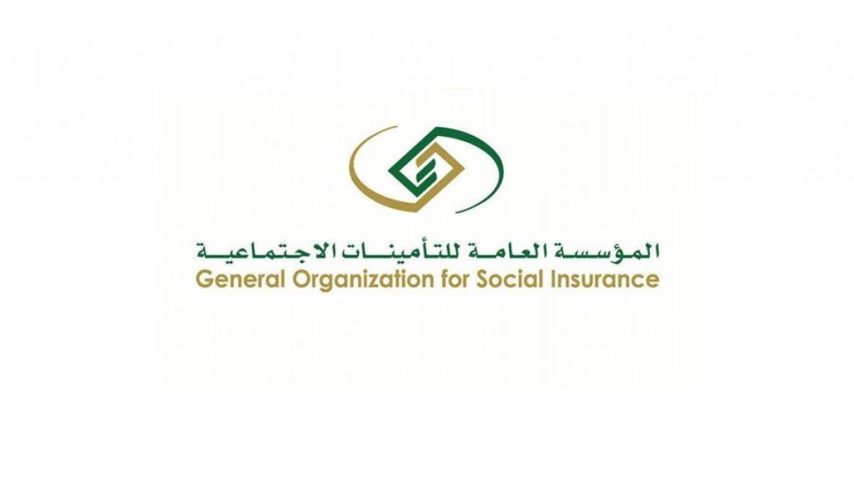 """""""التأمينات الاجتماعية"""" تحدد 6 حالات يتم فيها إيقاف معاش المستفيد أبرز المواد"""