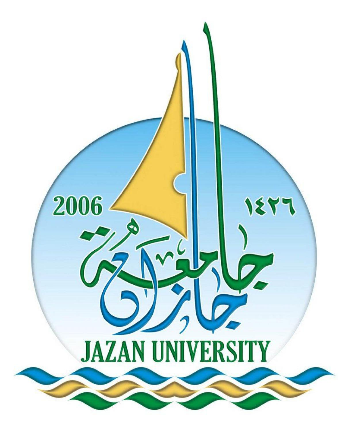 بدء الاجتماع الـ24 لرؤساء ومديري الجامعات ومؤسسات التعليم العالي