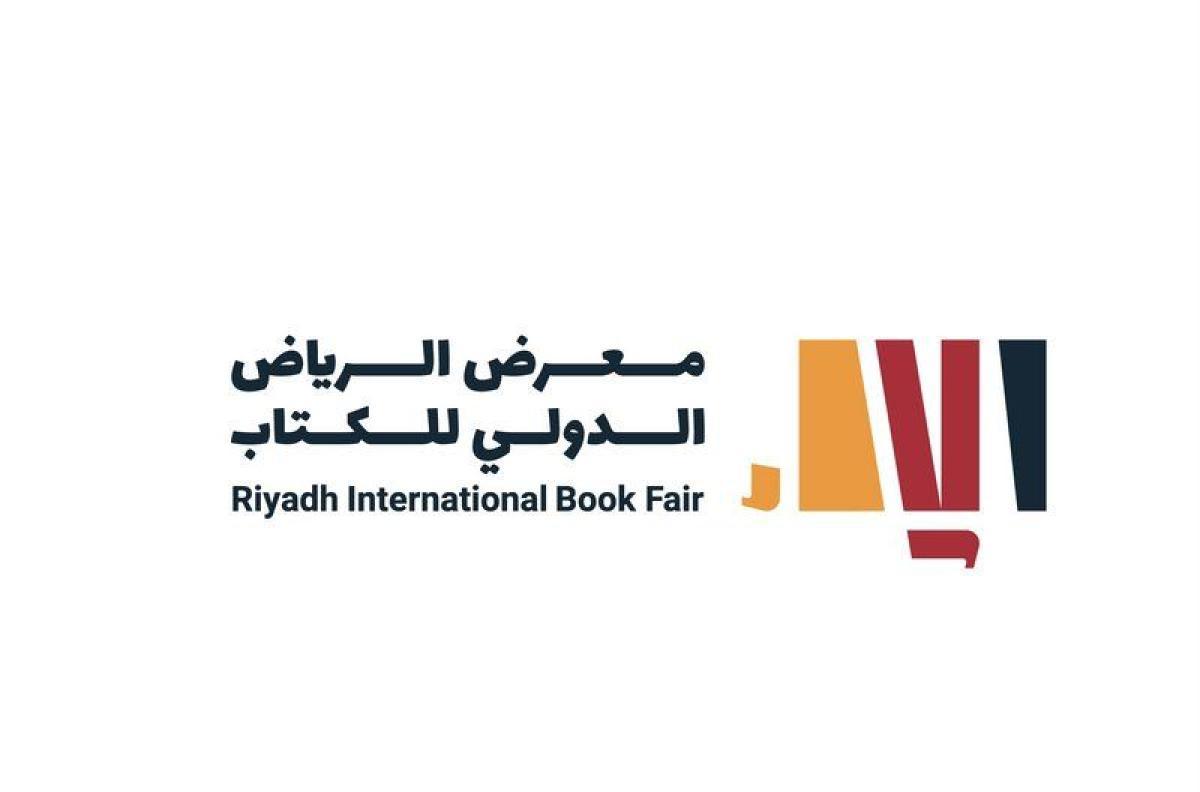 دور نشر خليجية: معرض الرياض أسهم في تنشيط نشر الكتب الاقتصادية