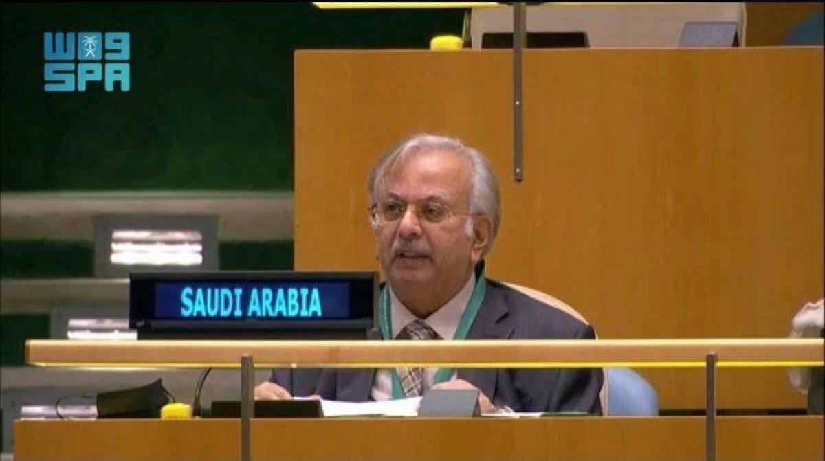 السعودية تعرب عن قلقها البالغ إزاء عدم تنفيذ إيران التزاماتها بمو