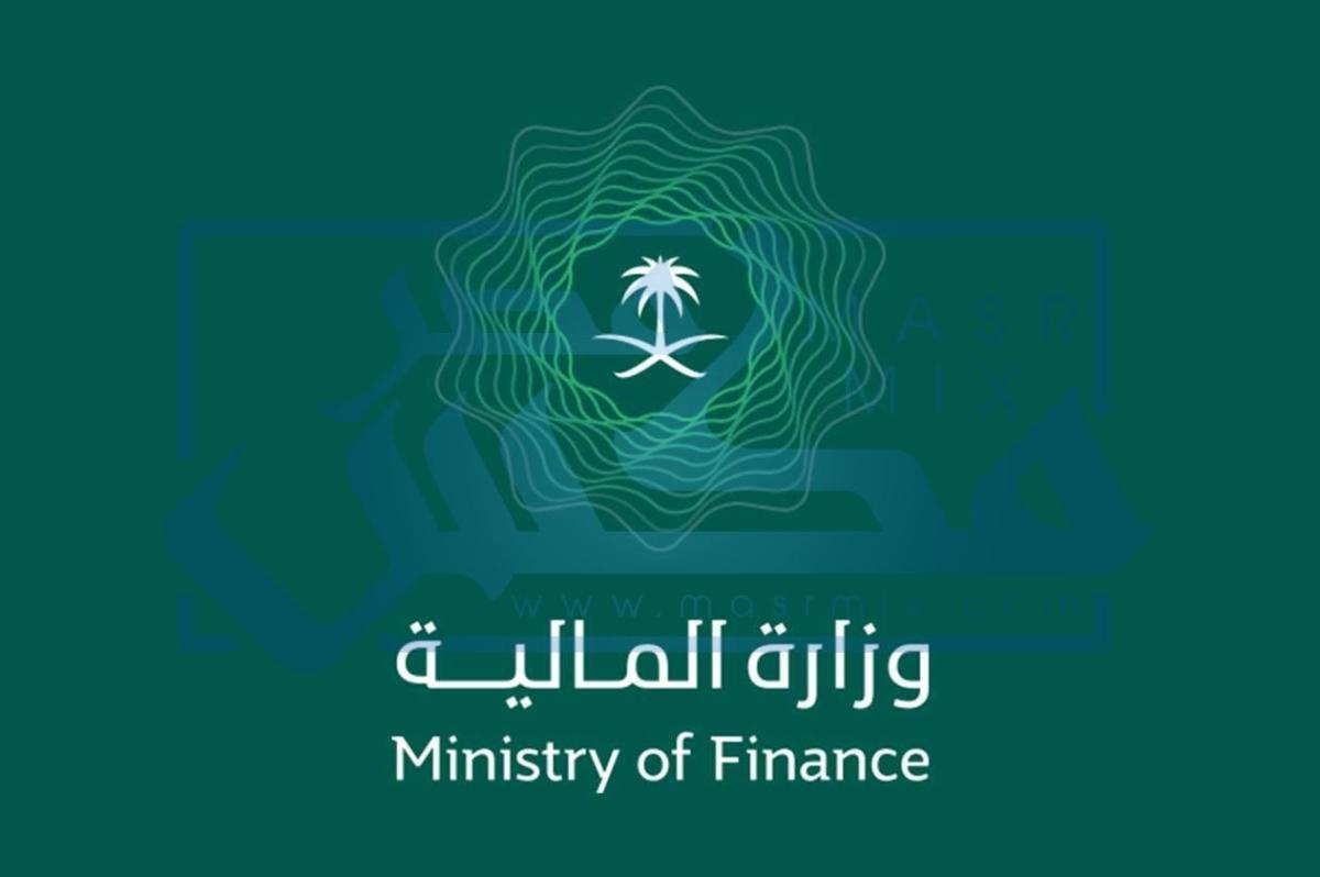 بدل غلاء المعيشة للمتقاعدين 1443 وزارة المالية السعودية