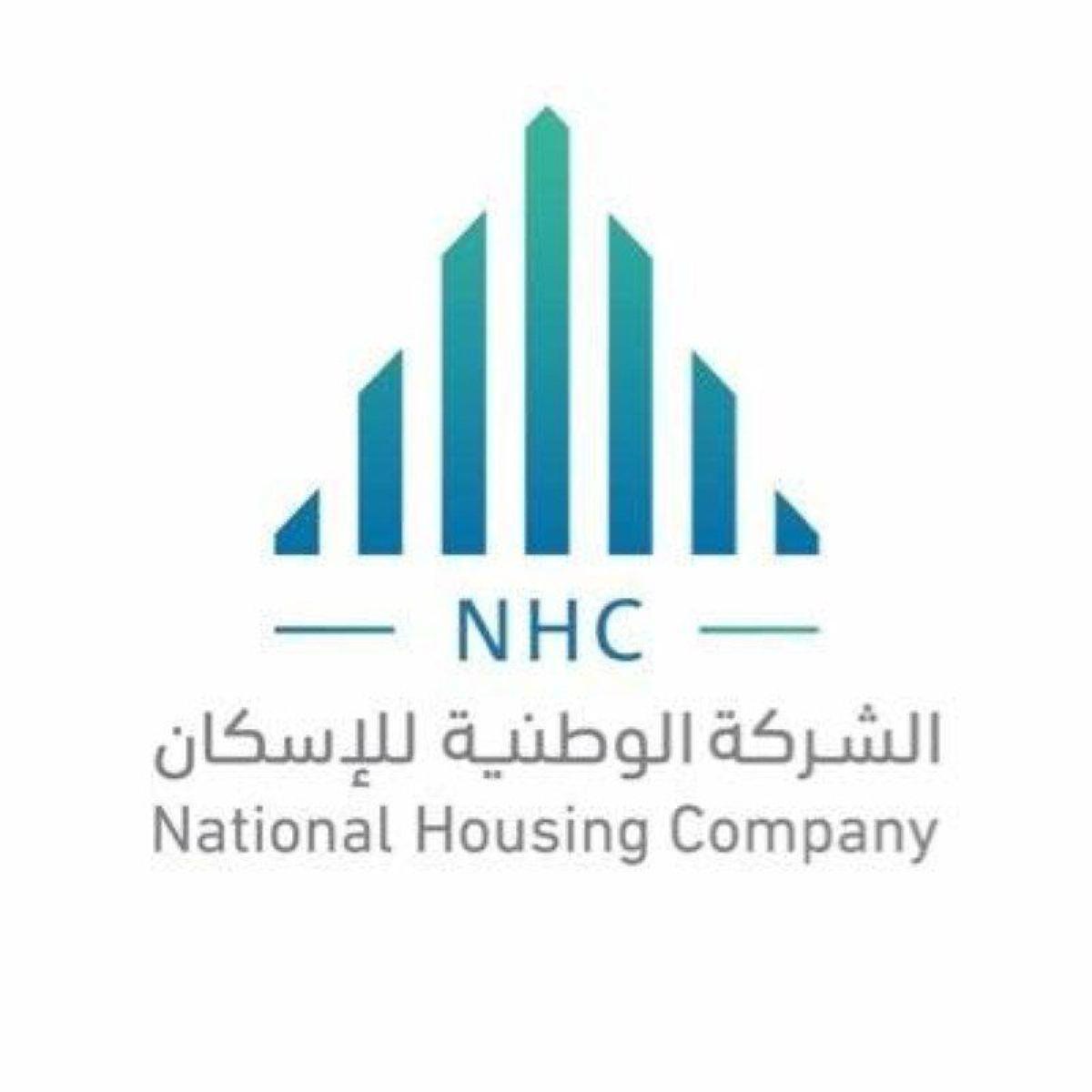 """""""الوطنية للإسكان"""": مستمرون في ضخ المزيد من المشاريع النوعية"""