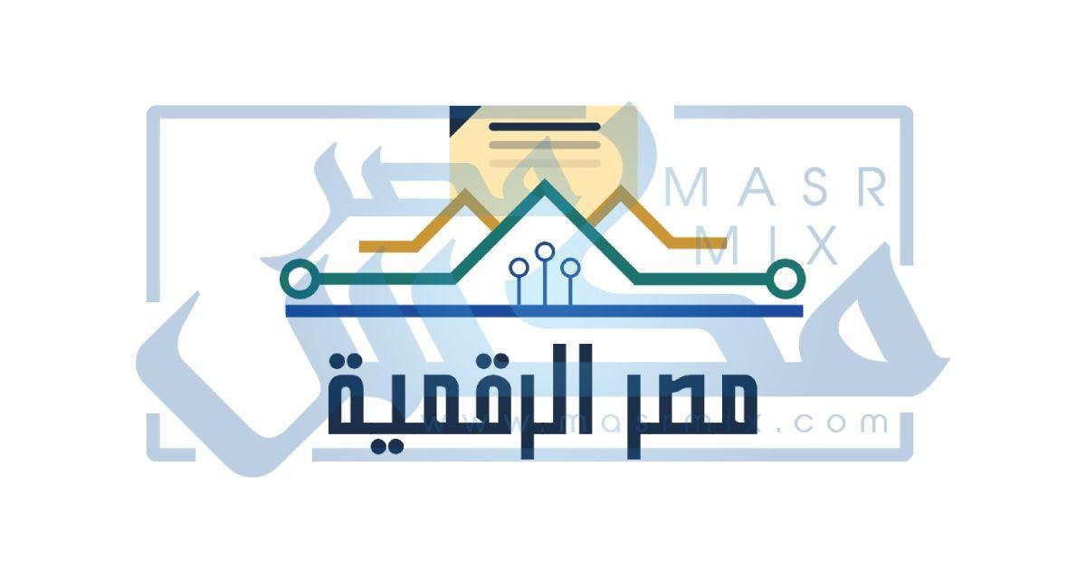 خطوات تسجيل المواليد في بطاقة التموين بوابة الحكومة الإلكترونية الرقمية 2021 وشروط أضافه الأفراد الجدد