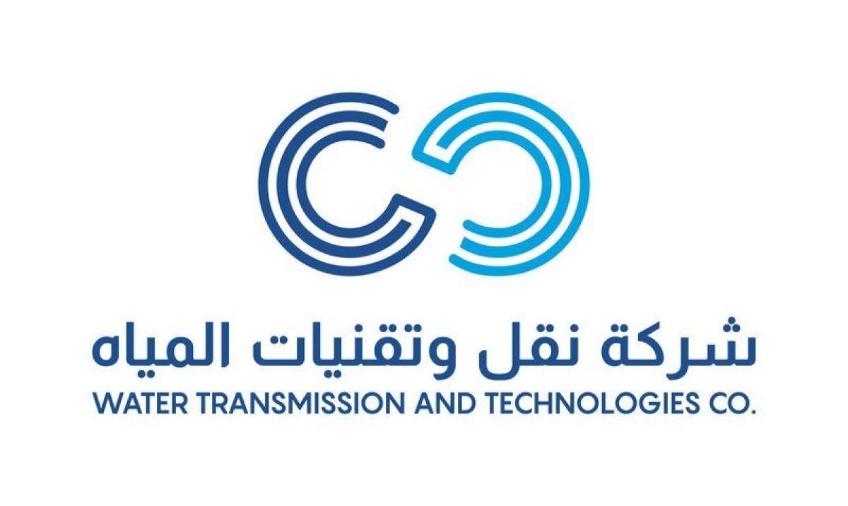 """شركة """"نقل وتقنيات المياه"""" تشارك بمعرض تكنولوجيا المياه والطاقة وا"""