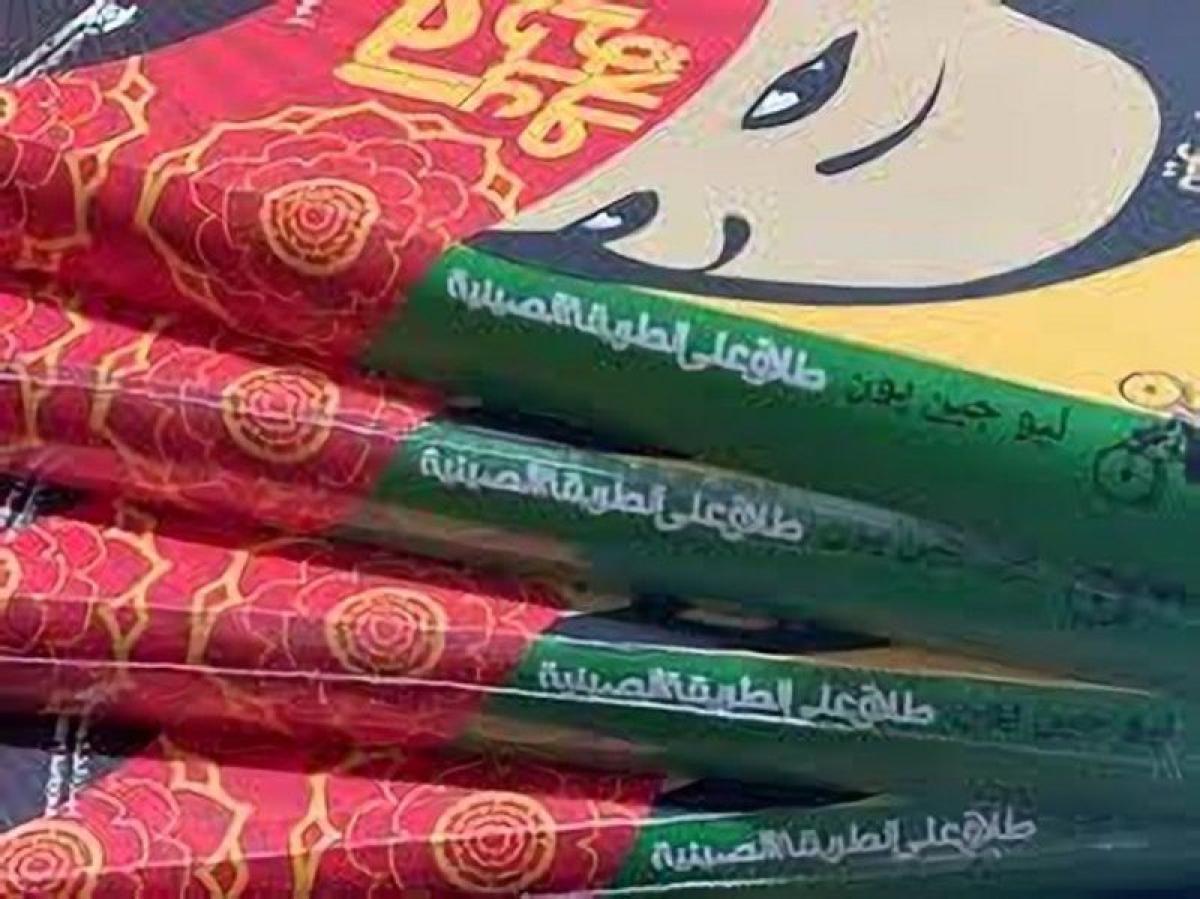 """لماذا تجذب رواية """"طلاق على الطريقة الصينية"""" زائرات """"كتاب الرياض""""؟"""
