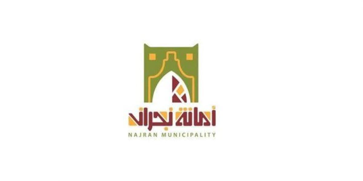 إغلاق 8 منشآت تجارية غير ملتزمة بتطبيق الإجراءات الاحترازية في نجران منطقة نجران
