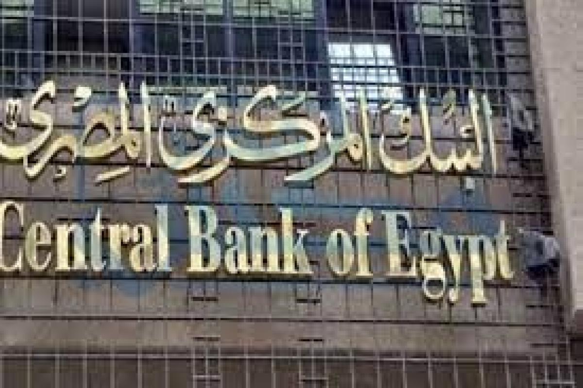 البنك المركزي يعلن عن تعديل لبعض شروط مبادرة البنك العقاري لمتوسط الدخل 2021