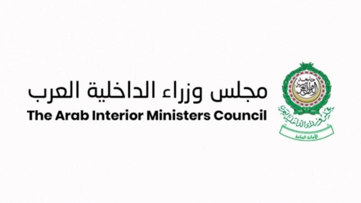 """""""الداخلية العرب"""" يدين محاولة الميليشيا الحوثية استهداف مطار أبها"""