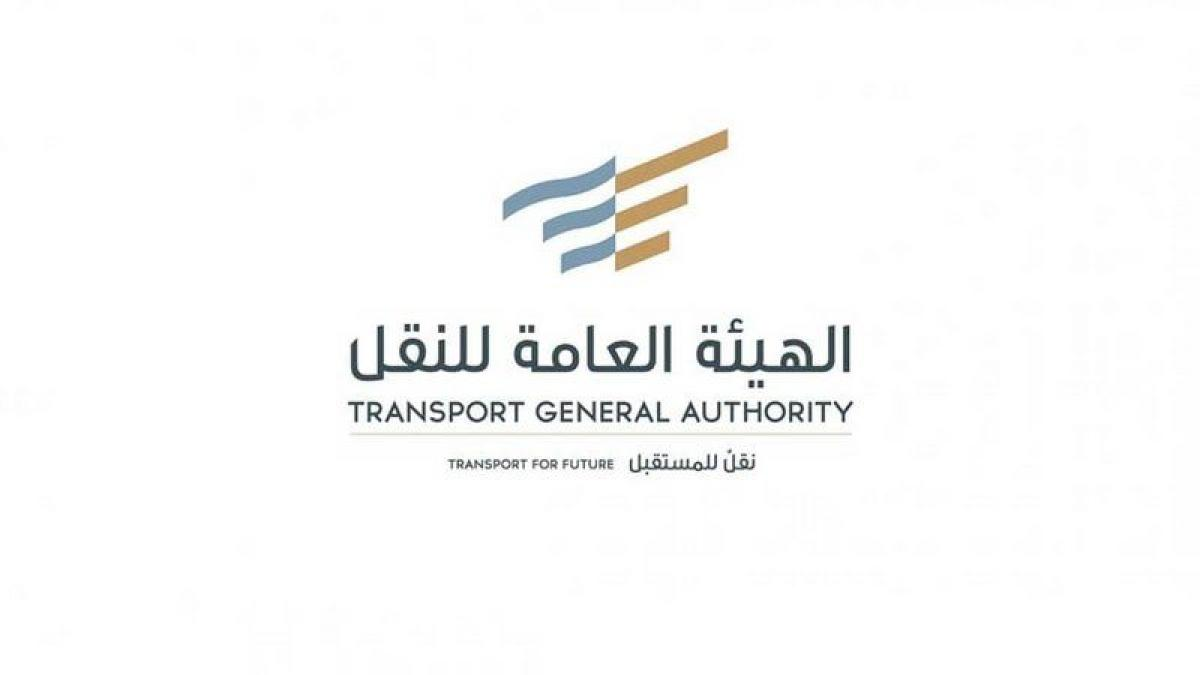 هيئة النقل: 3941 زيارة ميدانية ترصد 12,369 مخالفة خلال سبتمبر