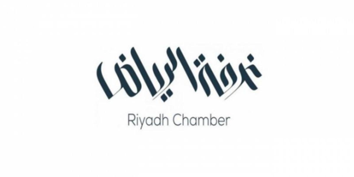 """غرفة الرياض والجمعية الدولية للمعارض تدشنان النسخة العربية من """"CE"""