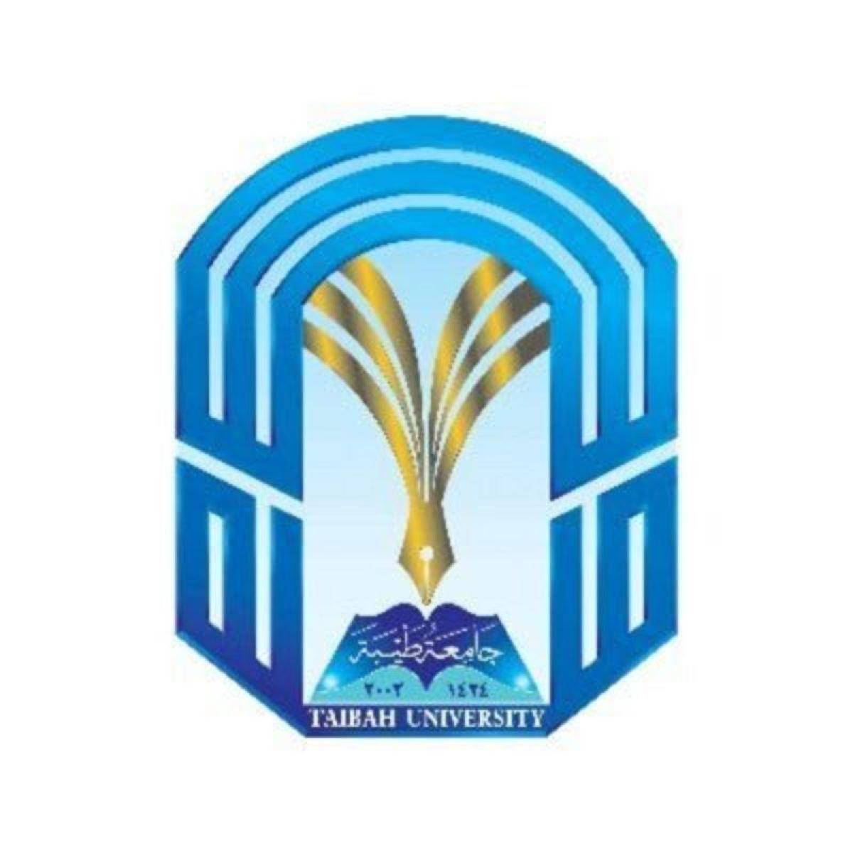 للمرة الثانية.. جامعة طيبة تصدر بيانًا بشأن ما تم تداوله من إساءة