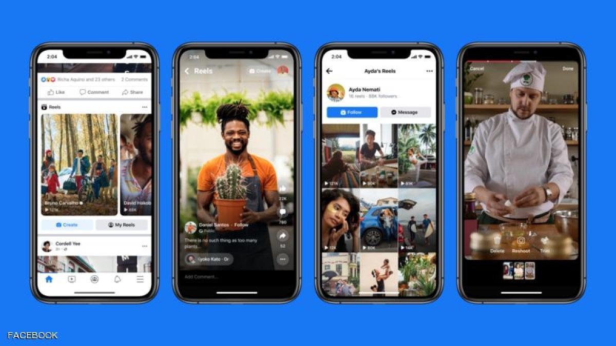 """فيسبوك يعلن إطلاق خاصية الفيديوهات الترفيهية القصيرة """"Reels"""""""