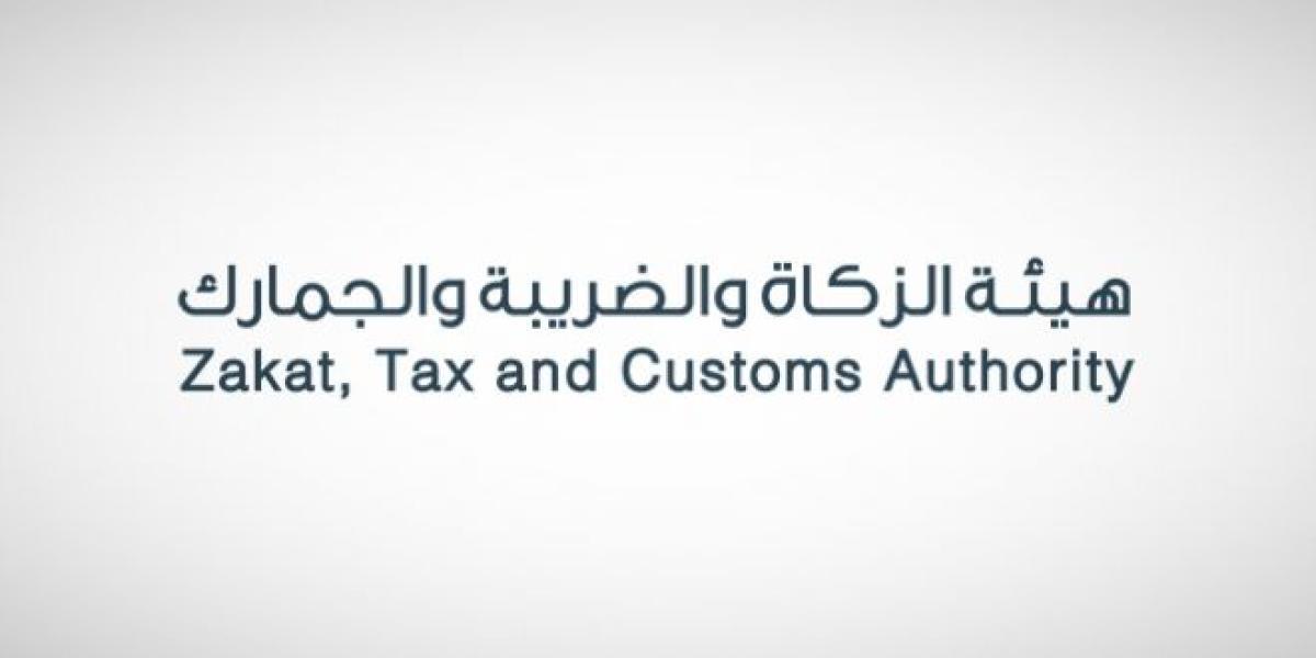 ابتداءً من 1 نوفمبر.. هيئة الزكاة: تعديل آلية استحقاق ضريبة القيمة المضافة للمنشآت المتعاقدة مع الجهات الحكومية أبرز المواد