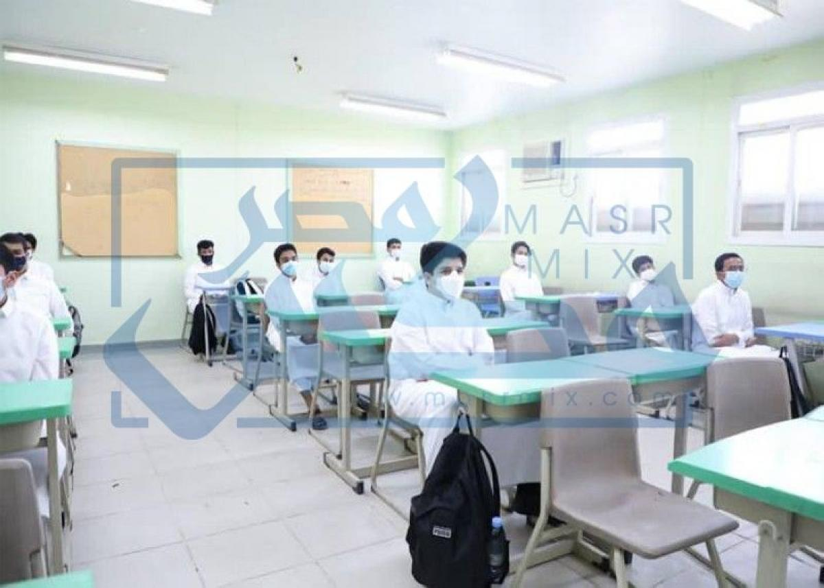 موعد عودة طلاب الابتدائي ورياض الأطفال للمدارس حضورياً 1443 وأخر توجيهات وزارة التعليم السعودية
