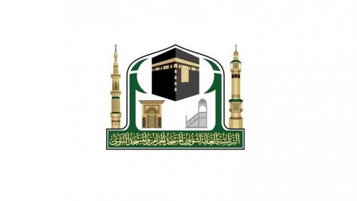 أكثر من 1.5 مليون مادة مترجمة تقدمها وكالة رئاسة المسجد النبوي