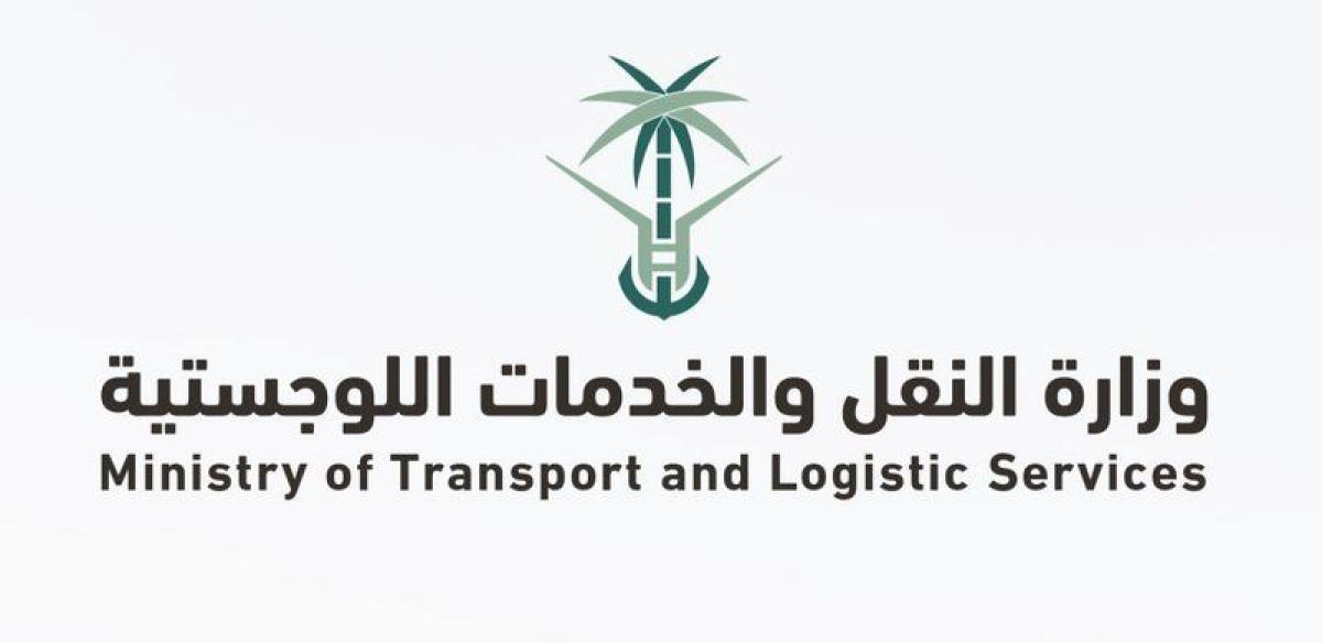 """""""النقل"""" تنجز عددًا من أعمال الصيانة على طرقها خلال سبتمبر"""
