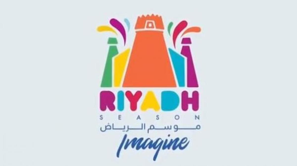 الهيئة العامة للترفيه: لن يسمح لأحد بدخول موسم الرياض دون ربط التذكرة مع توكلنا أبرز المواد