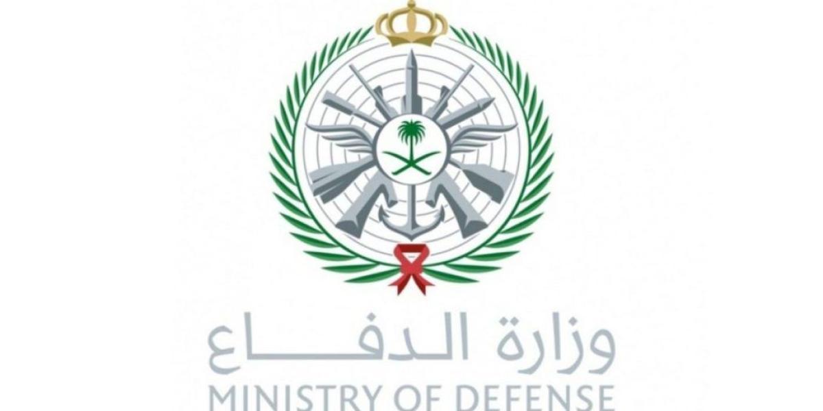 الدفاع: تغيير الرقم الموحد الخاص باستفسارات الراغبين بالالتحاق بالخدمة العسكرية محليات
