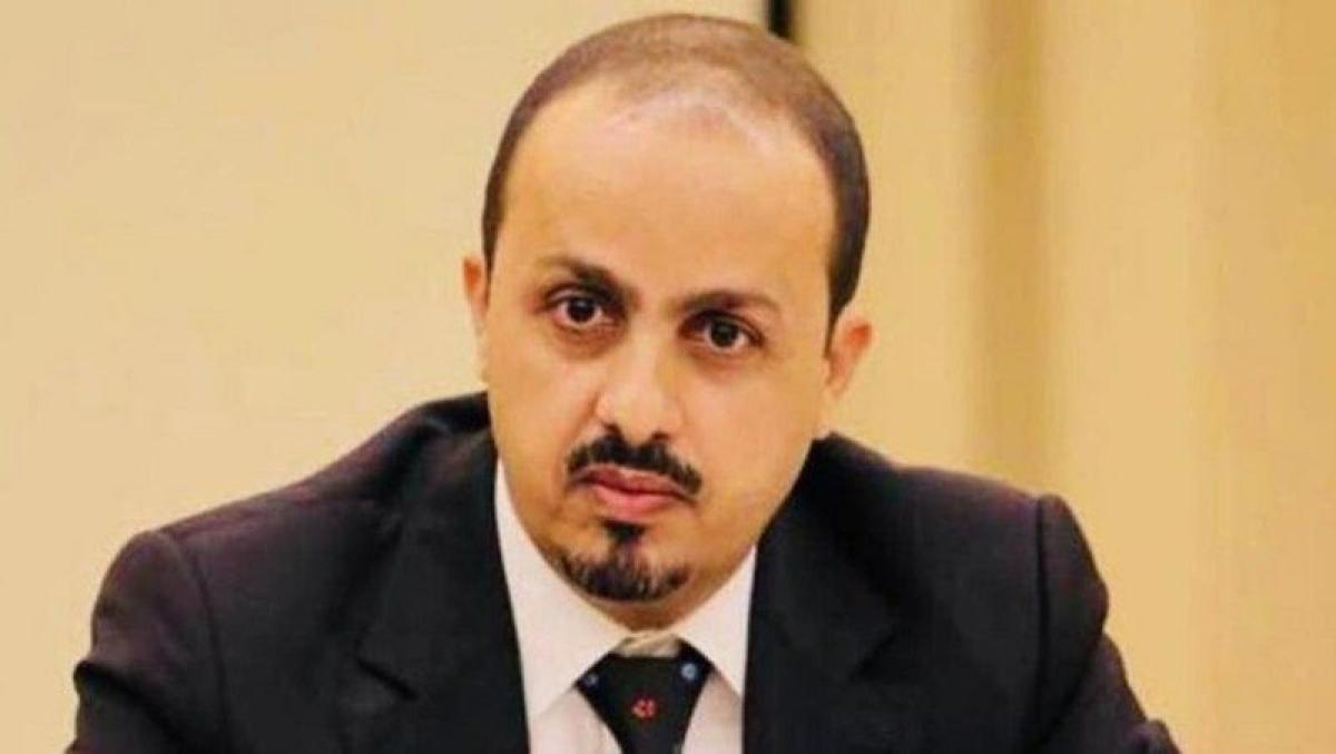 """""""الإرياني"""": ميليشيا الحوثي ترتكب جرائم حرب مكتملة الأركان بحق الم"""