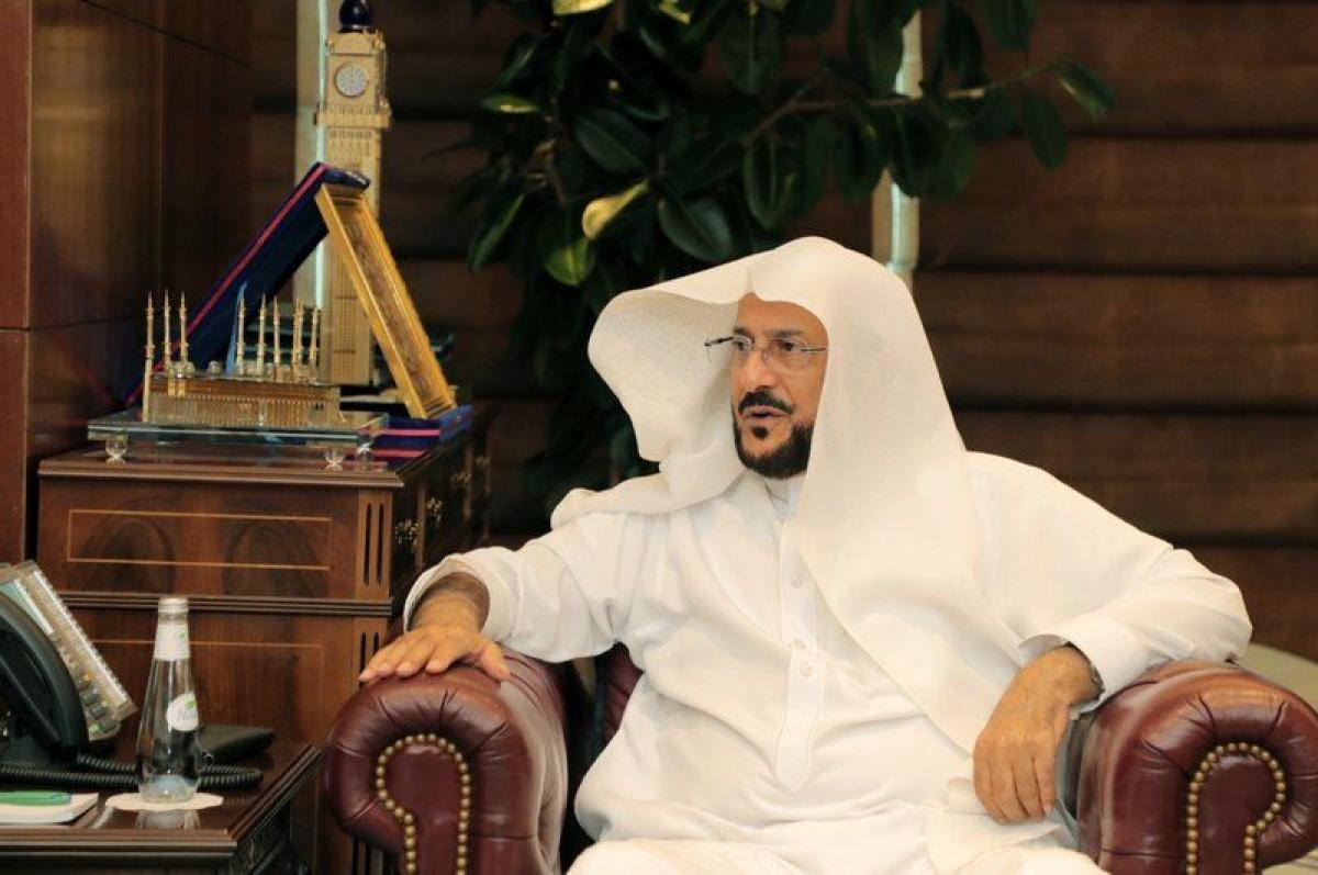 وزير الشؤون الإسلامية:إطلاقالاستراتيجية الوطنية للاستثمار سيُسه